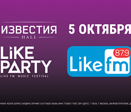 Like Party
