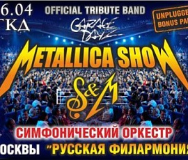 Metallica Show S and M tribute с симфоническим оркестром