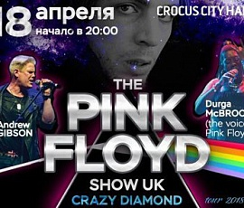 The Pink Floyd Show UK. Великая музыка Pink Floyd