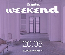 Esquire Weekend