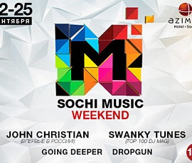 Sochi Music Weekend