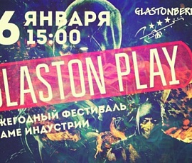 "Фестиваль GAME-индустрии ""GLASTONPLAY"""