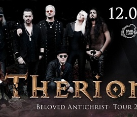 Therion. Рок-опера «Beloved Antichrist»