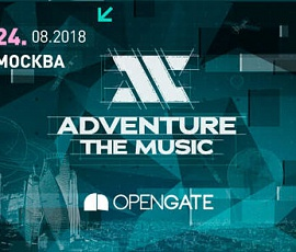 Adventure The Music - Day 1